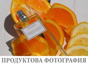 Фотограф Варна заснемащ продукти за Вашият сайт