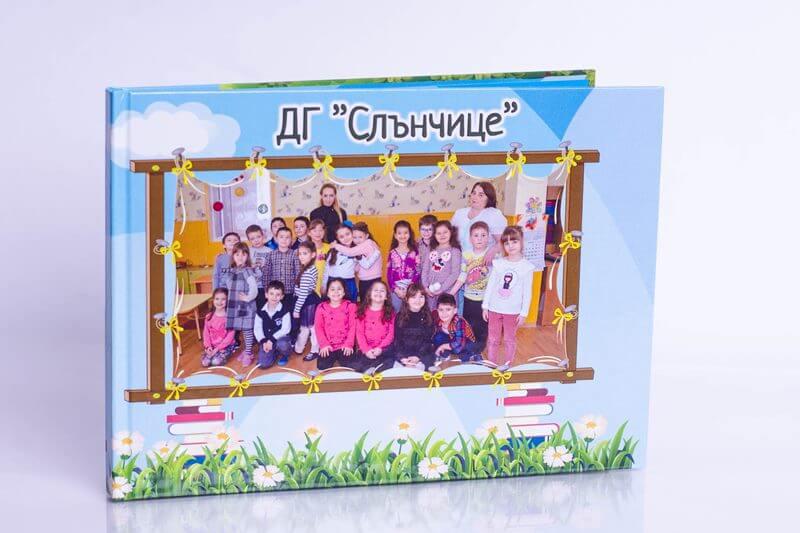 Цветен фотоалбум за вашето дете